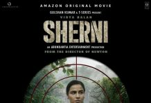 Vidya Balan starrer Sherni to be released on Amazon Prime Video