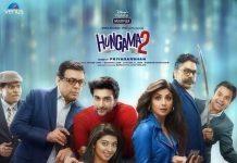 Hungama 2 official trailer out now!