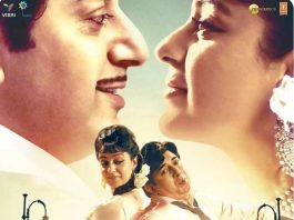 Thalaivii to have a theatrical release on September 10