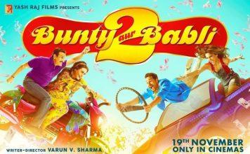 Bunty Aur Babli 2 official trailer out now!