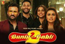 Bunty Aur Babli 2 teaser out now!