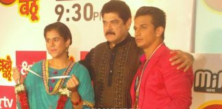 &TV launches new TV show  Badho Bahu