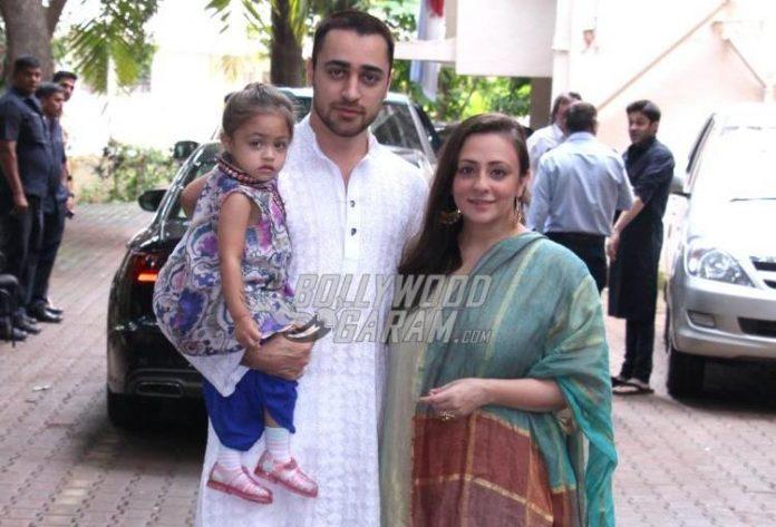 imran-eid-family1