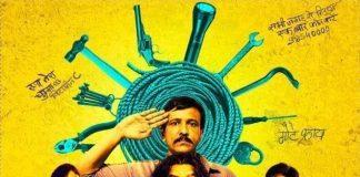 Saat Uchakkey movie first poster hits twitter