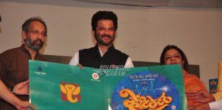 Anil Kapoor launches Marathi movie Ventilator's music